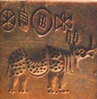 Indus-Valley-Civilization-Rhino