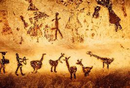 PrehistoricMaguraCavePaintings1