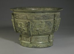 Shang Dynasty Art