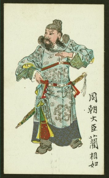 Shang Dynasty Art3